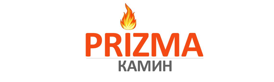 Prizma-kamin